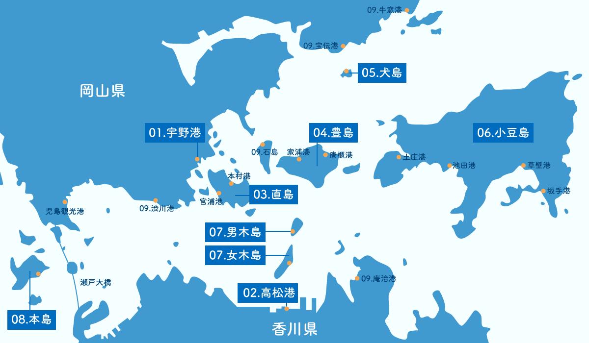 主な対応エリアのマップ
