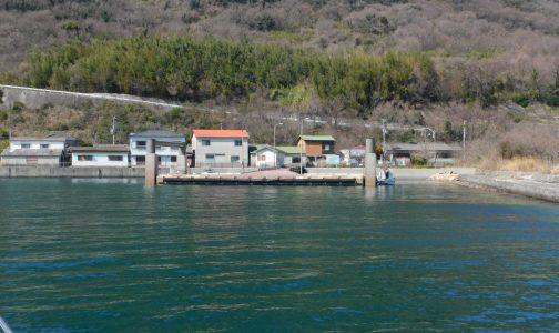 高見島海上タクシー乗り場