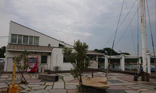 新岡山港・高島海上タクシー乗り場