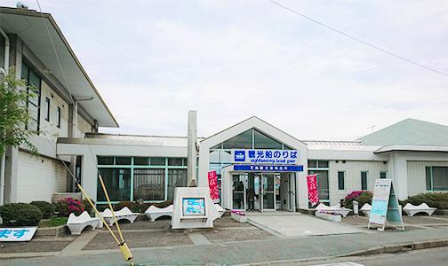 児島観光港海上タクシー乗り場