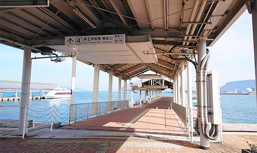 高松港海上タクシー乗り場