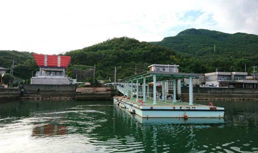 池田港海上タクシー乗り場