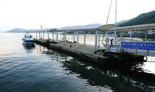 草壁港海上タクシー乗り場