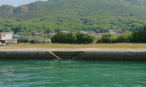 甲生漁港海上タクシー乗り場